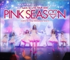 1st LIVE TOUR 2015 ~PINK SEASON~