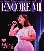 """ENCORE VIII CONCERT 2015 """"T's GARDEN ~渋谷公会堂 FINAL~"""""""