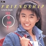 FRIENDSHIP コンプリート・シングルス