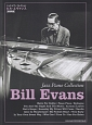 ジャズ・ピアノ・コレクション ビル・エヴァンス<新装版>
