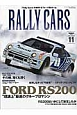 RALLY CARS FORD RS200 (11)