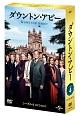 ダウントン・アビー シーズン4 DVD-BOX