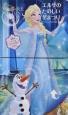 アナと雪の女王 アナのすてきな春まつり/エルサのたのしい冬まつり