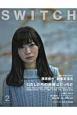 SWITCH 34-2 2016FEB 特集:写真家の現在 藤原新也 新東京漂流