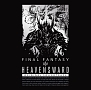 Heavensward:FINAL FANTASY XIV Original Soundtrack(ブルーレイ・オーディオ)