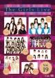 The Girls Live Vol.19
