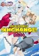 !KHCHANGE!-コイヒメチェンジ- 真・恋姫無双 杉山ユキ作品集