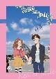 新・ケンとジュリー CD付(2)