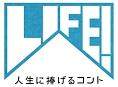 LIFE! ~人生に捧げるコント~ series 宇宙人総理