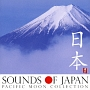 Sounds of Japan 日本