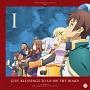 「旅立つ我らに祝福を!」TVアニメ『この素晴らしい世界に祝福を!』サントラ&ドラマCD Vol.1