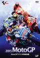 2015 MotoGP MotoGPクラス年間総集編