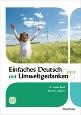 ドイツ環境問題へのアプローチ ノイ