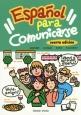 コミュニケーションのためのスペイン語<4訂版> 初級文法読本