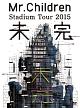 Stadium Tour 2015 未完