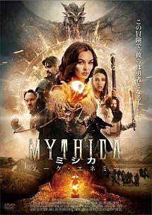 MYTHICA ミシカ/ダーク・エネミー