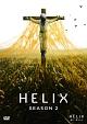 ソフトシェル HELIX -黒い遺伝子- SEASON2 BOX