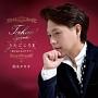 COVER ALBUM『うたごころII』~愛と哀しみのアリア~