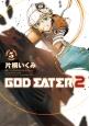 GOD EATER2 (5)