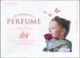 香りのワークブ WORK×CREATEシリーズ 7つの香りをまぜて楽しむ香りのワークブック