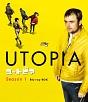 ユートピア/UTOPIA シーズン1 Blu-ray BOX