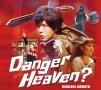 Danger Heaven?(豪華盤)(DVD付)