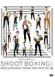 "SHOOT BOXING 30th ANNIVERSARY""GROUND ZERO TOKYO 2015"""