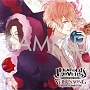 DIABOLIK LOVERS VERSUS SONGS Requiem(2)Bloody Night Vol.VI シュウVSライト