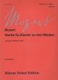 モーツァルト/4手のためのピアノ曲集<ウィーン原典版・新版> (2)