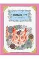 Pattern Art 癒やしの塗り絵ブック