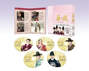 華政[ファジョン]<ノーカット版>DVD-BOX 第一章