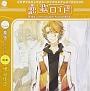 オリジナルキャラクターソング&シチュエーションCD 「恋歌ロイド」 Type2.