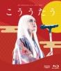 """Live Tour 2015 """"こううたう""""(通常盤)"""