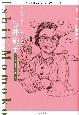 石井桃子 児童文学の発展に貢献した文学者 翻訳家・児童文学者[日本]