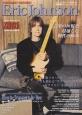 レジェンダリー・ギタリスト 特集:エリック・ジョンソン 音楽の垣根を超越した個性の極み