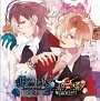 DIABOLIK LOVERS VERSUS SONGS Requiem(2)Bloody Night Vol.V コウVSユーマ
