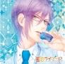 偽の恋人とのラブハプニング・CD「蜜恋(ハニー)ライアー!?」 Vol.4