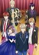 「Dance with Devils」 スペシャルコンサート 「カーテン・コール」