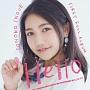 Hello(高校卒業記念盤)