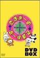 さまぁ~ず×さまぁ~ず DVD BOX(28、29)