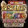 BEST HITS R&B 2000-2016 -50 FULL SONGS-