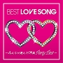 BEST LOVE SONG ~みんなが選んだ洋楽 Party Best~