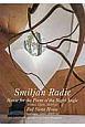 スミリャン・ラディッチ 「直角の詩」のための住宅 レッド・ストーン・ハウス