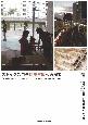 ストック活用型団地再編への展望(前) 関西大学団地再編プロジェクトの研究活動
