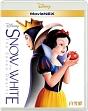 白雪姫 MovieNEX(Blu-ray+DVD)
