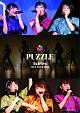 LIVE TOUR 2015-PUZZLE-
