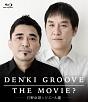 DENKI GROOVE THE MOVIE? -石野卓球とピエール瀧-(通常盤)