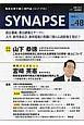 SYNAPSE 2016.2 特別インタビュー:宮崎英憲 特別支援教育の視点で教員養成の質向上を 教員を育て磨く専門誌(48)