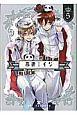高速エイジ Complete Edition (5)
