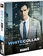 ホワイトカラー ファイナル・シーズン<SEASONSコンパクト・ボックス>